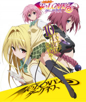 To Love-Ru Darkness (To Love-Ru Darkness) online sorozat