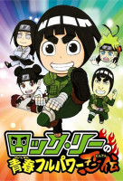 Naruto Shippuuden - Rock Lee Special (Naruto SD: Rock Lee no Seishun Full-Power Ninden) online sorozat