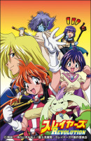 Slayers Revolution sorozat