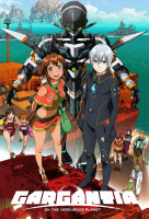 Gargantia on the Verdurous Planet sorozat