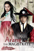 Arang and the Magistrate online sorozat