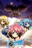 Lost Property of the Sky: Forte/Heaven's Lost Property (Sora No Otoshimono Forte) online sorozat