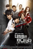 You Are All Surrounded online sorozat
