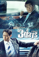3 Days / Three Days online sorozat