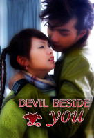Devil Beside You online sorozat