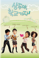 Sangdoo, Let's Go To School (Sang Doo, Let's Go To School) online sorozat