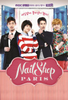 Nail Shop Paris online sorozat