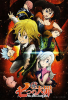 The Seven Deadly Sins (Nanatsu no Taizai) sorozat