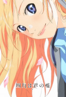 April is your Lie (Shigatsu wa Kimi no Uso) online sorozat