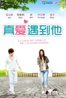 Go, Single Lady (Shang Liu Su Nu / My Pig Lady) online sorozat