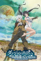 DanMachi (Is It Wrong to Try to Pick Up Girls in a Dungeon?) online sorozat