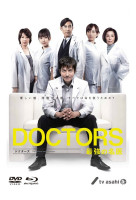 DOCTORS: Saikyou no Meii (DOCTORS: The Ultimate Surgeon) online sorozat