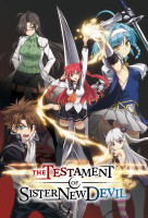 Shinmai Maou no Testament (The Testament of Sister New Devil) online sorozat