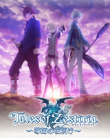 Tales of Zestiria: Doushi no Yoake (Tales of Zestiria the X) online sorozat