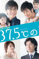 37.5°C no Namida (37.5-Degree Tears) online sorozat