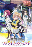 Musaigen no Phantom World (Myriad Colors Phantom World) online sorozat