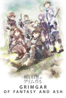 Hai to Gensou no Grimgar (Grimgar of Fantasy and Ash) online sorozat