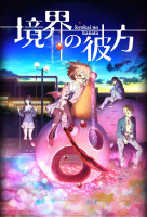 Kyoukai no Kanata (Beyond the Boundary) online sorozat