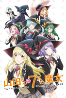 Yamada-kun and the Seven Witches  (Yamada and the 7 Witches) online sorozat