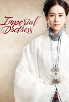 The Imperial Doctress sorozat