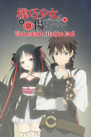 Unbreakable Machine-Doll online sorozat