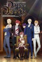 Dance with Devils online sorozat