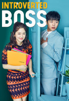 Introverted Boss sorozat