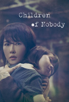 Children of Nobody (Red Moon, Blue Sun) sorozat