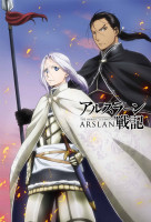 The Heroic Legend of Arslan (Arslan Senki) online sorozat