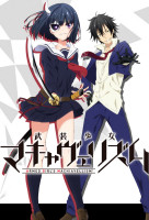 Busou Shoujo Machiavellianism (Armed Girl's Machiavellism) online sorozat