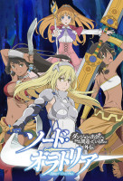 DanMachi Gaiden: Sword Oratoria (Is It Wrong to Try to Pick Up Girls in a Dungeon? On the Side: S) online sorozat