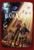 Shingeki no Bahamut: Virgin Soul (Rage of Bahamut: Virgin Soul) online sorozat