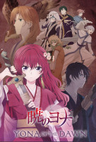 Akatsuki no Yona (Yona of the Dawn) online sorozat