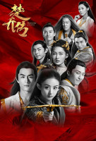 Princess Agents sorozat
