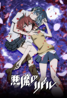 Akuma no Riddle (Riddle Story of Devil) online sorozat