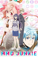 Netojuu no Susume (Recovery of an MMO Junkie) online sorozat