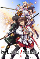 Toji No Miko (The Shrine Maiden Swordwielders) online sorozat