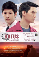 Sotus: The Series online sorozat