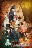 Code:Realize − Guardian of Rebirth (Sousei no Himegimi) online sorozat