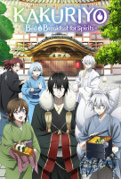 Kakuriyo no Yadomeshi (Kakuriyo -Bed & Breakfast for Spirits-) online sorozat