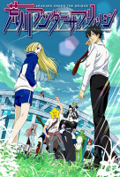 Arakawa Under the Bridge online sorozat