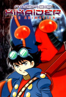 Android Kikaider - The Animation online sorozat