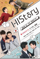 HIStory: Obsessed (HIStory) online sorozat