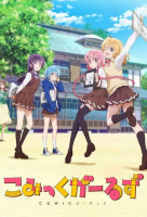 Comic Girls sorozat