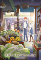 Emiya-san Chi no Kyou no Gohan (Today's Menu for Emiya Family) online sorozat