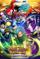 Dragon Ball Heroes online sorozat