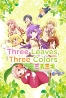 Sansha Sanyou (Three Leaves, Three Colors) sorozat