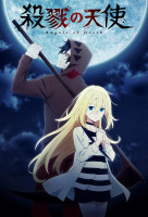 Satsuriku no Tenshi (Angels of Death) sorozat