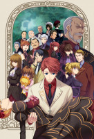 Umineko: When They Cry (Umineko no Naku Koro ni) online sorozat