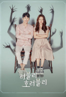 Lovely Horribly sorozat